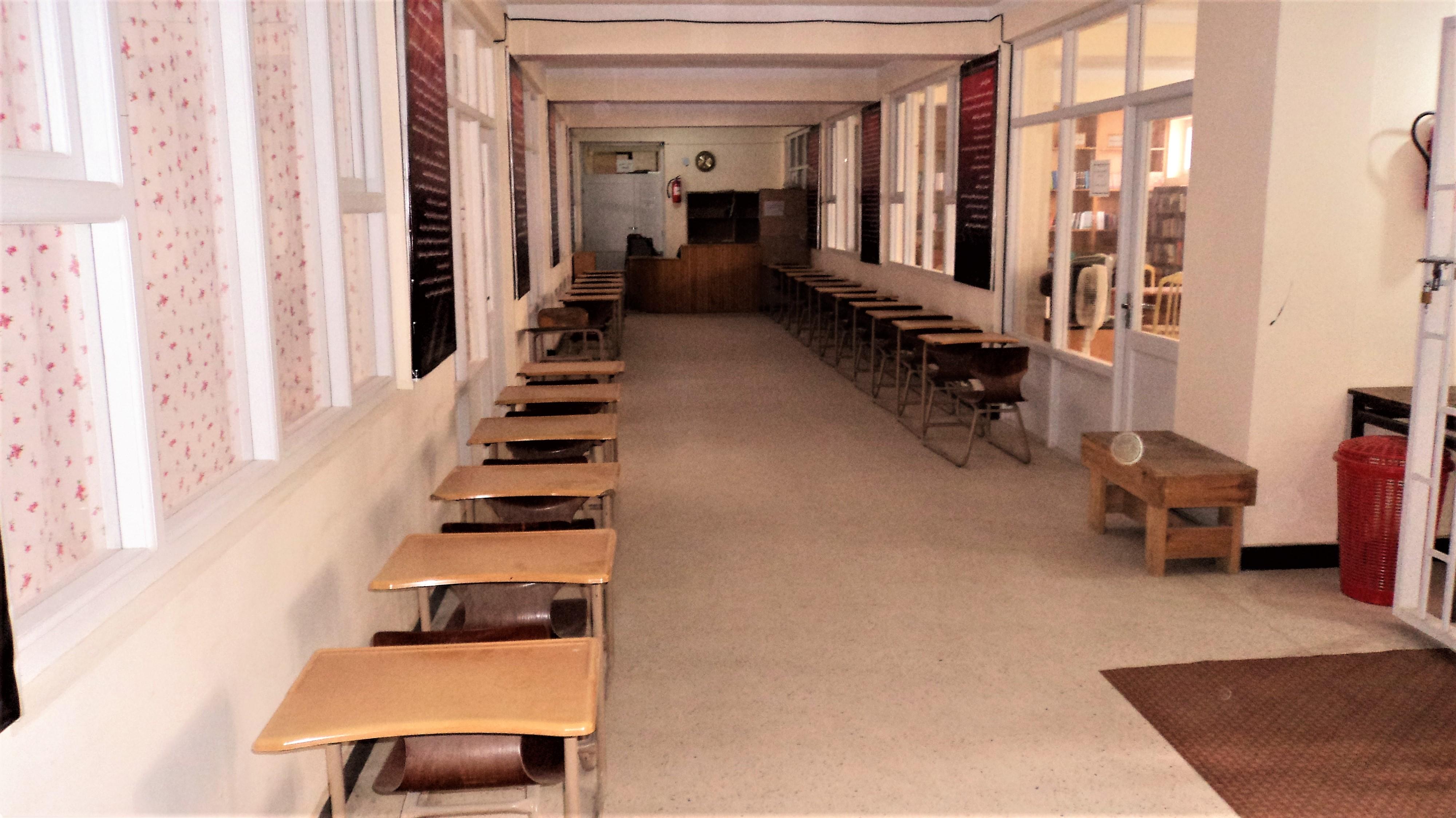 Parwan University Library